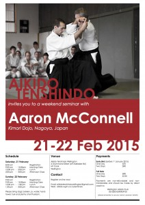 Aaron  McConnell - Feb 2015