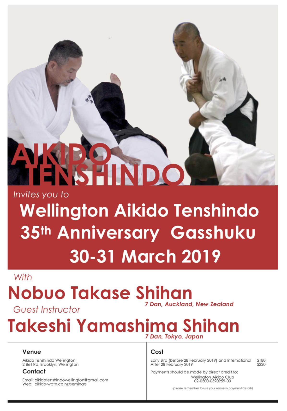 anniversary seminar march 2019